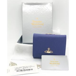 ヴィヴィアンウエストウッド(Vivienne Westwood)の☆Vivienne Westwood  ヴィヴィアン 折り財布 新品未使用☆(財布)