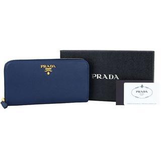 51db5579220a プラダ(PRADA)のプラダ ラウンドファスナー長財布 サフィアーノ メタル 型押しレザー(