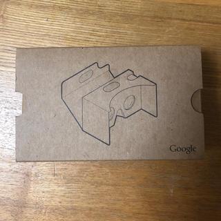 アンドロイド(ANDROID)の【Google純正】VRゴーグル Cardboard 新品未使用品(その他)