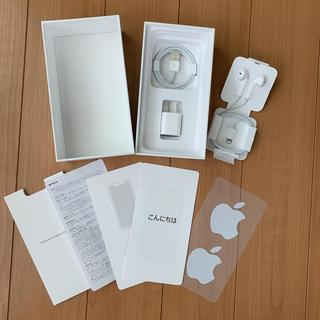 iPhone - iPhoneXR 箱+付属品全てセット