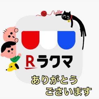 バンダイ(BANDAI)のfuwa様専用(その他)