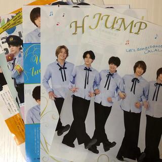 ヘイセイジャンプ(Hey! Say! JUMP)の月刊TVnavi(アート/エンタメ/ホビー)