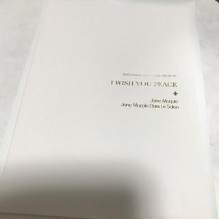 Jane Marple 2019SS 02 カタログ