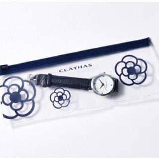 クレイサス(CLATHAS)のsteady×CLATHAS 時計(腕時計)