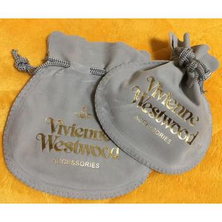 ヴィヴィアンウエストウッド(Vivienne Westwood)のヴィヴィアン 巾着 25枚(ポーチ)