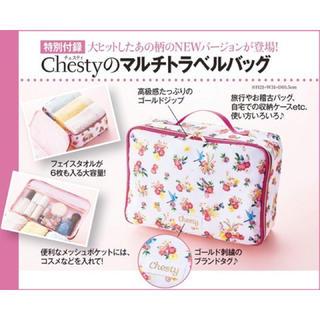 チェスティ(Chesty)の美人百花×Chesty トラベルバッグ(トラベルバッグ/スーツケース)