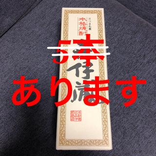 森伊蔵 新品 750ml JAL購入