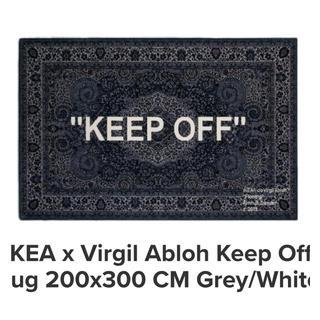 イケア(IKEA)のkeep off(ラグ)