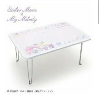 サンリオ(サンリオ)の美少女戦士セーラームーン×マイメロディコラボティーテーブル*ローテーブル(ローテーブル)
