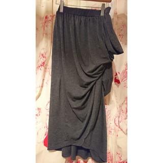アッシュペーフランス(H.P.FRANCE)の変形ロングスカート チャコールグレー Tシャツ素材(ロングスカート)