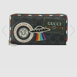 d03c1895264a グッチ(Gucci)のGucci 長財布〔グッチ クーリエ〕GGスプリーム ジップアラウンド