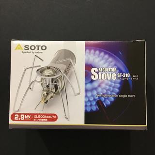 シンフジパートナー(新富士バーナー)のソト(SOTO) レギュレーターストーブ ST-310(ストーブ/コンロ)