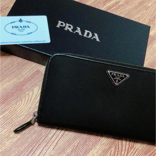 19c8898fca5f プラダ 財布(レディース)(ナイロン)の通販 500点以上   PRADAの ...