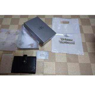 ヴィヴィアンウエストウッド(Vivienne Westwood)の【あい様専用】Vivienne Westwood手帳とタオル等、一通りあります。(カレンダー/スケジュール)