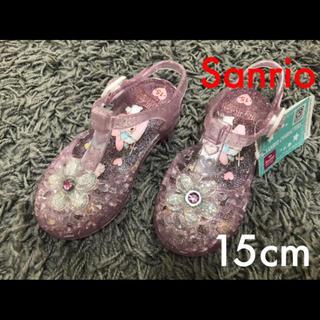 ハローキティ(ハローキティ)の◆ Sanrio サンリオ マイメロディ サンダル 15.0cm ◆ (サンダル)