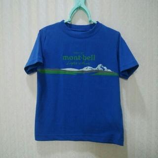 モンベル(mont bell)のモンベル 半袖Tシャツ 子供 キッズ 110cm(Tシャツ/カットソー)