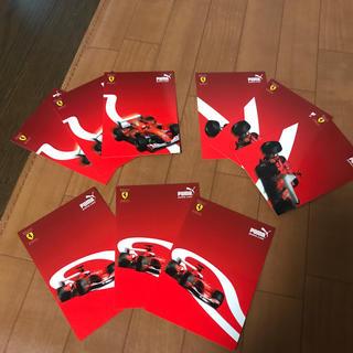 フェラーリ(Ferrari)のPUMAフェラーリポストカード9枚セットA(切手/官製はがき)