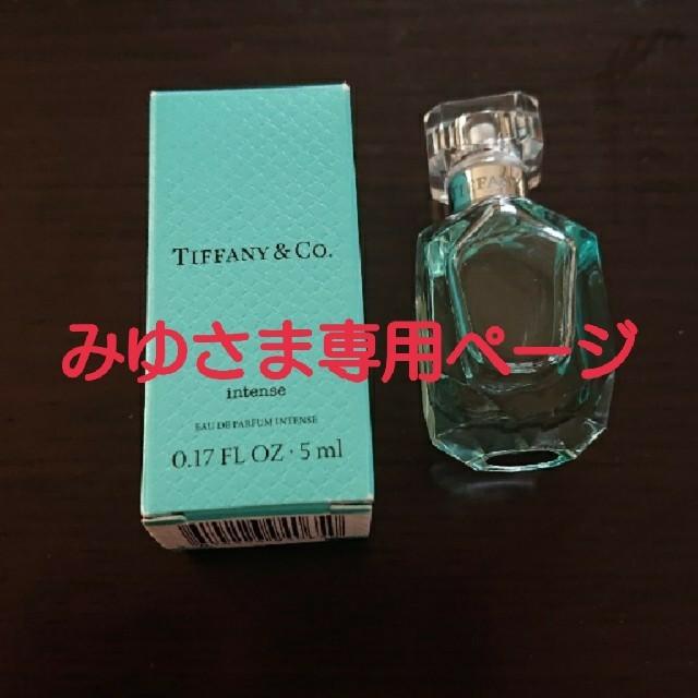 Tiffany & Co.(ティファニー)のティファニー オールドパルファムインテンス 5ml コスメ/美容の香水(香水(女性用))の商品写真