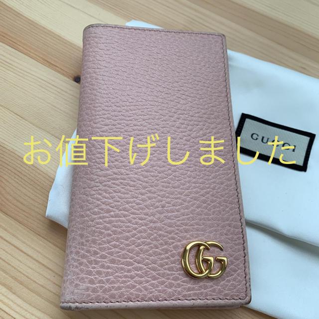 Iphoneケース 手帳型 可愛い | burberry アイフォーンxr カバー 手帳型