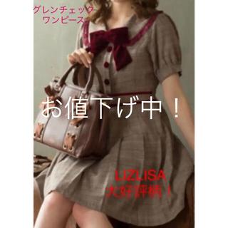 リズリサ(LIZ LISA)の【新品】LIZLISA グレンチェックワンピース ワンピース レディース(ミニワンピース)