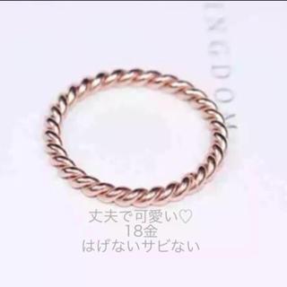 ひねり💙チタンステンレス 純金18k加工 ピンクゴールド 3-20.5号(リング(指輪))