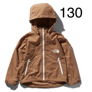 ザノースフェイス(THE NORTH FACE)のノースフェイス コンパクトジャケット カーゴカーキ 130サイズ 新品タグ付き(ジャケット/上着)