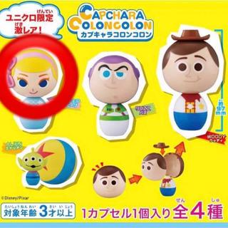 ユニクロ(UNIQLO)の新品 ユニクロ ピクサー カプセルトイ ノベルティ トイストーリー おもちゃ(キャラクターグッズ)