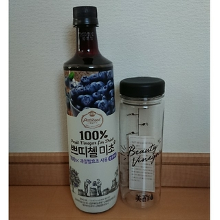 コストコ(コストコ)のコストコ 美酢 ミチョ ブルーベリー1本 オリジナルタンブラー付 送料込(ダイエット食品)
