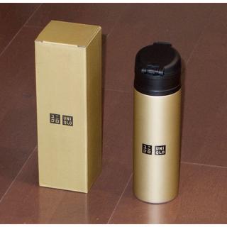 ユニクロ(UNIQLO)の【新品•送料込】 ユニクロ ステンレスボトル(ゴールド 330ml 保温 箱付)(容器)