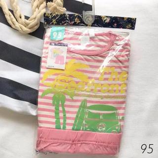 シマムラ(しまむら)の新品未開封 95 ベビー 半袖 Tシャツ セット パジャマ 上下 ボーダーピンク(パジャマ)