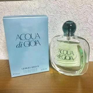 アルマーニ(Armani)の【セール】アクアディジョイア 香水 アルマーニ 50ml(ユニセックス)
