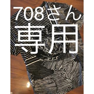 ヴェルサーチ(VERSACE)のVERSACE Tシャツ/カットソー(Tシャツ/カットソー(半袖/袖なし))