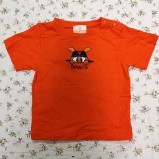 ヨミウリジャイアンツ(読売ジャイアンツ)のジャイアンツのTシャツ 80位☆ベビー(Tシャツ)