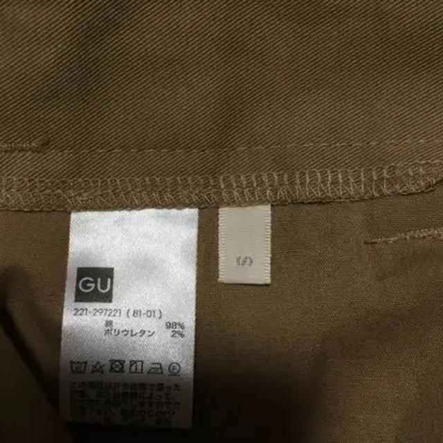 GU(ジーユー)のチノワイドパンツ レディースのパンツ(チノパン)の商品写真