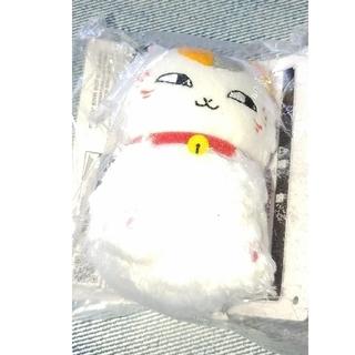 ハクセンシャ(白泉社)の夏目友人帳 くじ 着ぐるみマスコット ニャンコ先生(ぬいぐるみ)