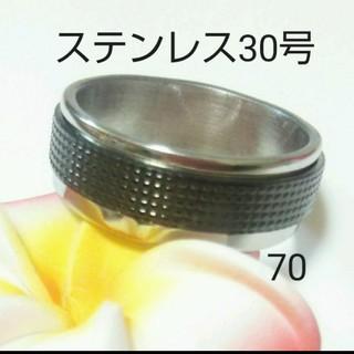 男性指輪 70(リング(指輪))