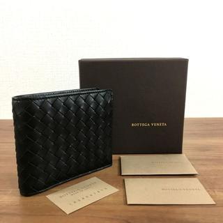 9f94f2feb66e ボッテガヴェネタ(Bottega Veneta)の極美品 ボッテガヴェネタ 財布 ブラック レザー イントレ