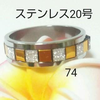 ステンレスリング 74(リング(指輪))