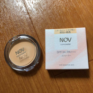 ノブ(NOV)のノブ コンシーラー 2  ライトベージュ(コンシーラー)