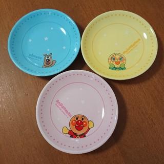 アンパンマン(アンパンマン)の未使用 アンパンマン カラフルプレートセット(プレート/茶碗)