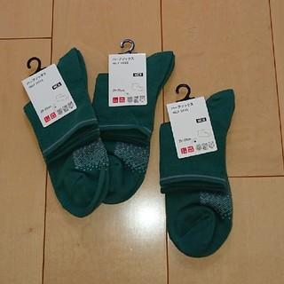 ユニクロ(UNIQLO)のサイズ25~27☆靴下☆ユニクロ(ソックス)
