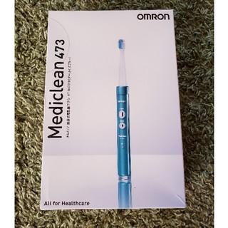 オムロン(OMRON)のオムロン音波式電動歯ブラシ(歯ブラシ/デンタルフロス)