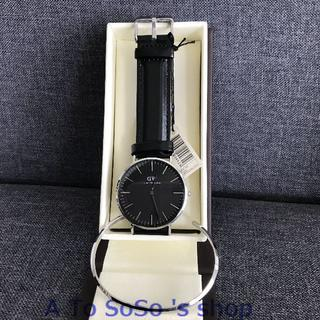 ダニエルウェリントン(Daniel Wellington)の限定お値下げDW  セット BLACK  SHEFFIELD 40MM シルバー(腕時計(アナログ))