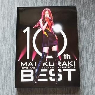 ギザ(GIZA)の倉木麻衣 DVD 10th BEST (ポップス/ロック(邦楽))