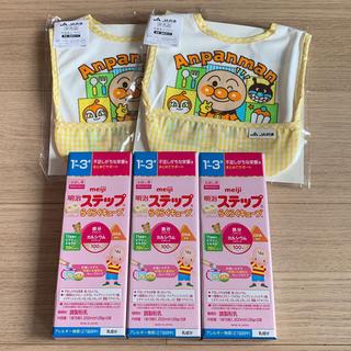 バンダイ(BANDAI)のアンパンマン お食事エプロン&フォロ-アップミルク(お食事エプロン)