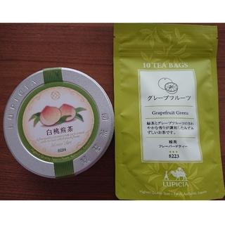 ルピシア(LUPICIA)のLUPICIA ルピシア 緑茶 2個セット 半額 送料込み(茶)