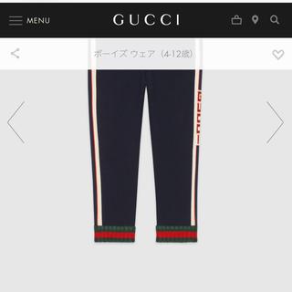 グッチ(Gucci)のGUCCI スウェットパンツ(パンツ/スパッツ)