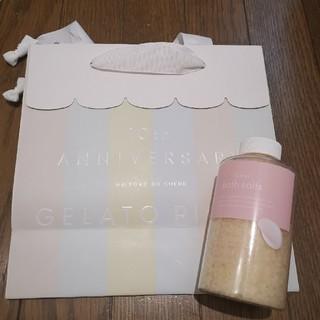 ジェラートピケ(gelato pique)のジェラートピケ バスソルト(入浴剤/バスソルト)