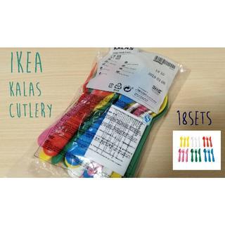 イケア(IKEA)のKEA*カトラリー 18点KALAS*マルチカラー*工作にも◎(カトラリー/箸)