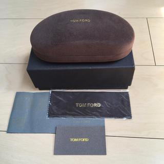 トムフォード(TOM FORD)のトムフォード メガネケース、空箱(サングラス/メガネ)